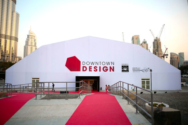 Downtown Design - Tent Rental Dubai