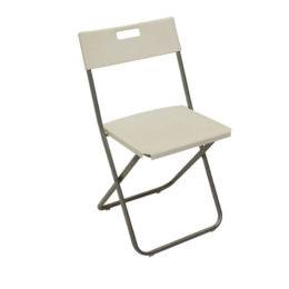 22-CGWJP-Chair-Folding-White